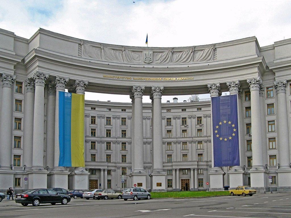"""Результат пошуку зображень за запитом """"МЗС України"""""""